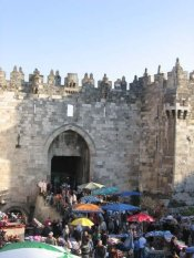 The market at Damascus Gate
